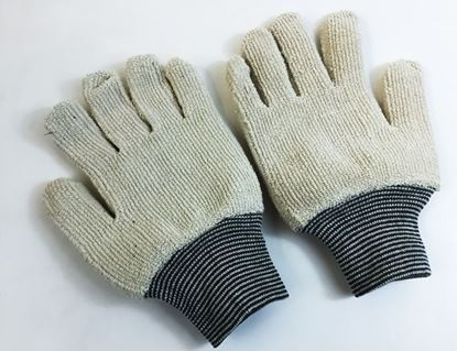 Picture of Seamless Terry Cloth Gloves - Grey/White Knit Wrist