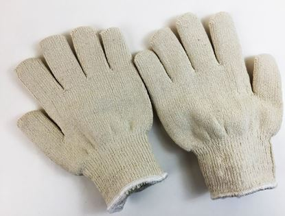 Picture of Seamless Terry Cloth Gloves - 75 oz/yd